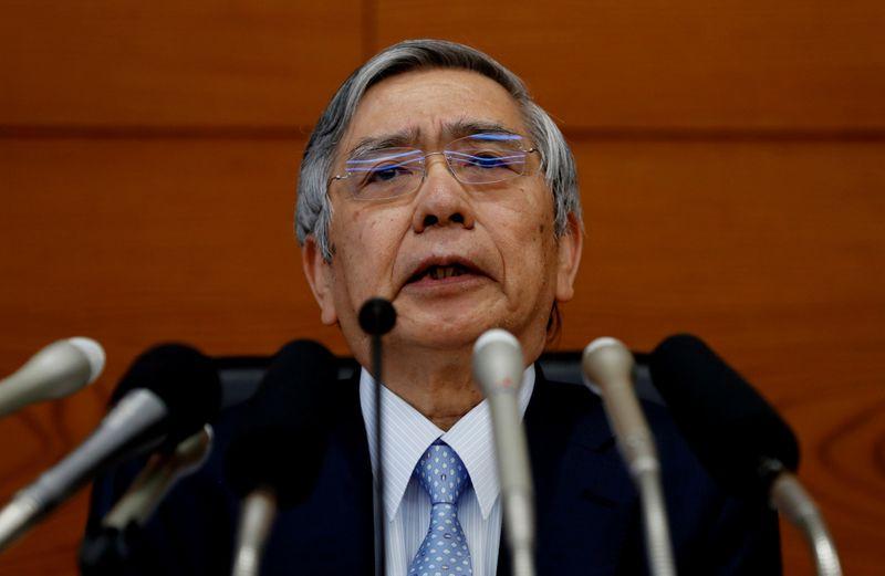 """Presidente do BC do Japão diz que política monetária tem """"alguns limites"""""""