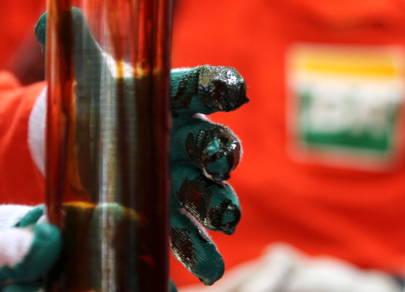 Reservas provadas da Petrobras caem 8% em 2020 com efeitos do preço do petróleo