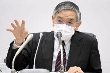 Com rendimentos em alta, Kuroda, do BOJ, pede juros estavelmente baixos