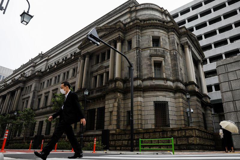 BC do Japão sinaliza afrouxamento prolongado e faz projeção fraca para preços