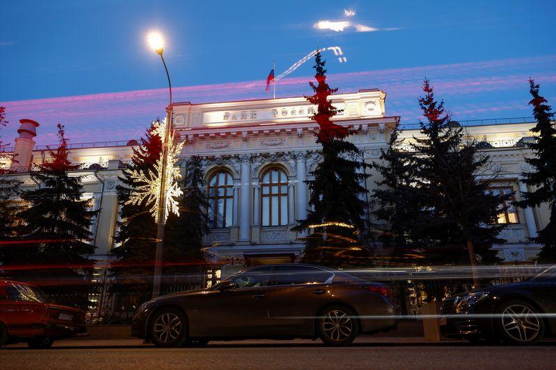 Retorno à política monetária neutra não impedirá recuperação, diz BC da Rússia