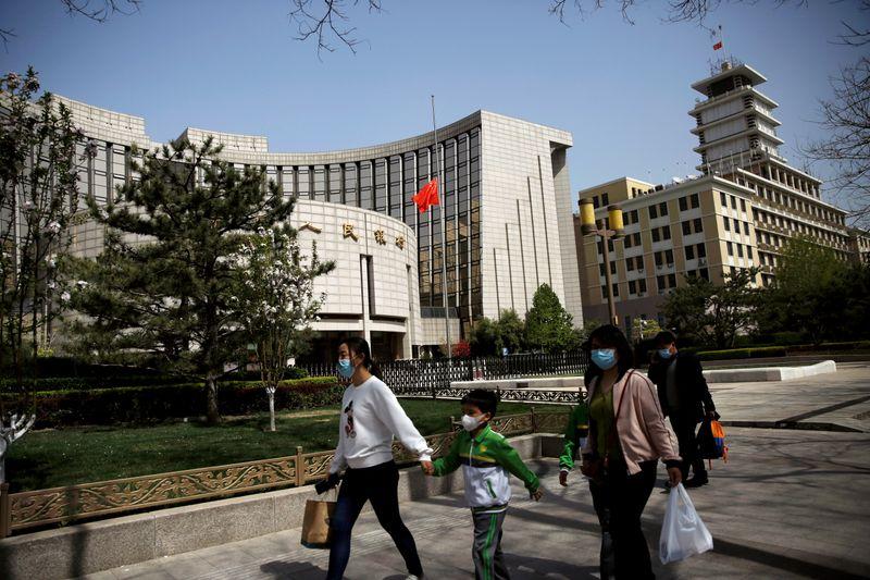 BC da China diz que política monetária vai depender de condições domésticas