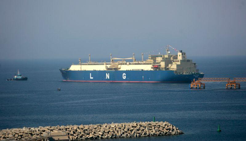 ANP autoriza Vale a importar GNL para consumo próprio