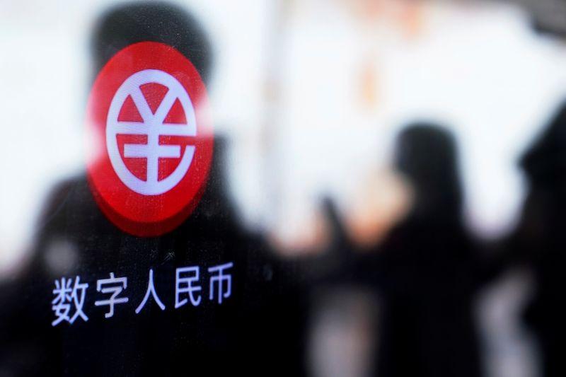 BC da China diz que avançará com programas-piloto para iuan digital