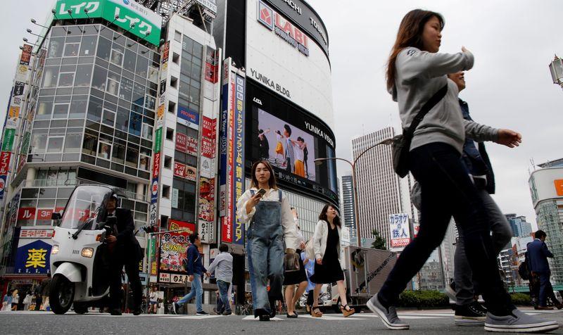 Japão mantém avaliação econômica em relatório de julho