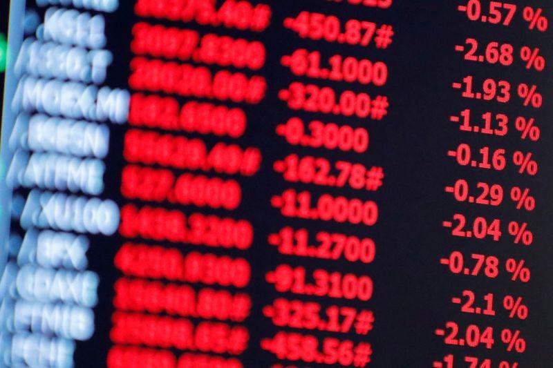 Wall Street sobe 1% com balanços otimistas e força de tecnologia