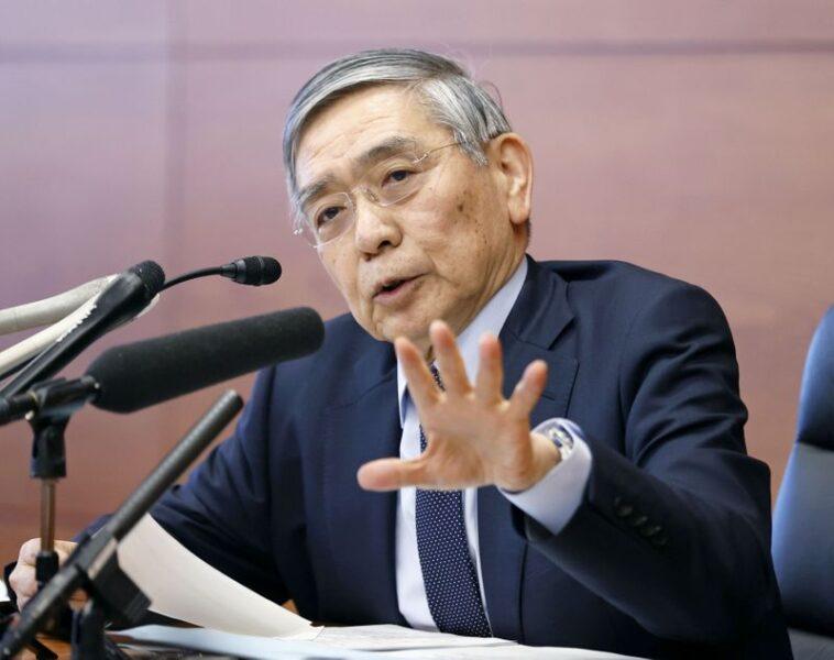 Presidente do BC do Japão destaca mudança climática como tema para guiar política monetária