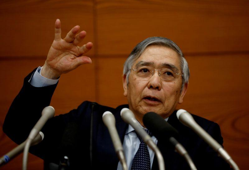 Presidente do BC do Japão alerta para recuperação mundial desigual da pandemia