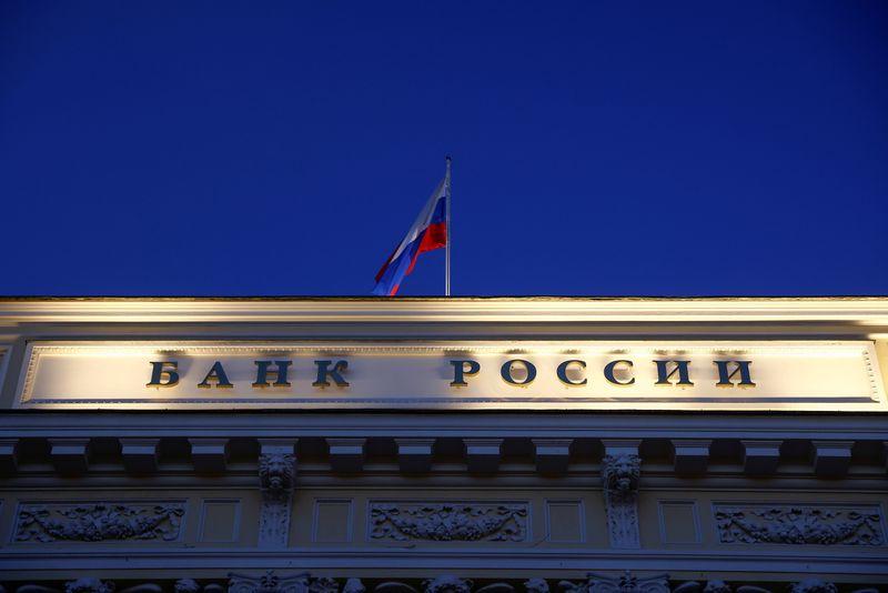 BC da Rússia treina corretoras para identificar transações duvidosas
