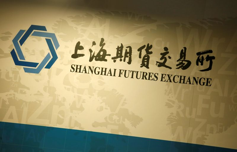 Bolsa de futuros de Xangai diz que vai conter variações 'irracionais' de preços