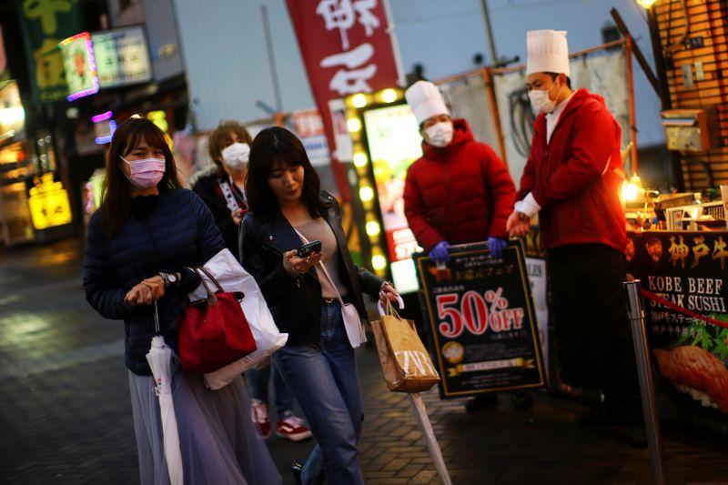 Política fiscal do Japão mira verde, digital e segue meta por enquanto