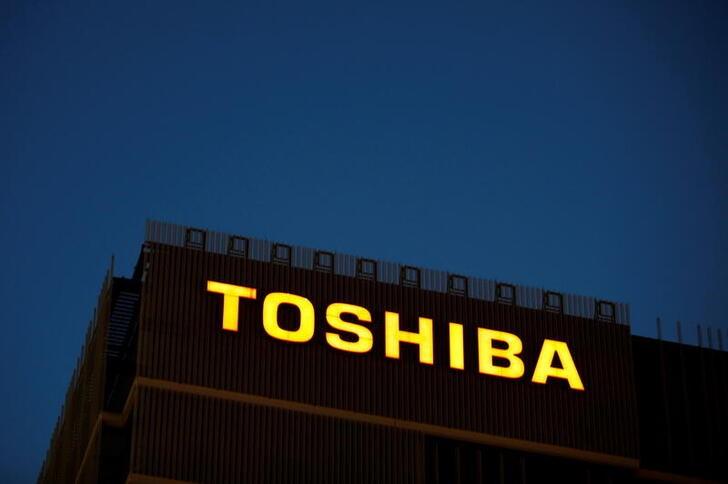 Ações japonesas sobem, Toshiba tem alta após saída de diretores