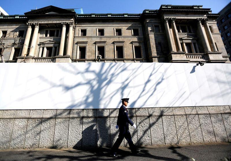 EXCLUSIVO-BC do Japão deve reduzir previsão de crescimento por impacto de restrições da Covid–fontes