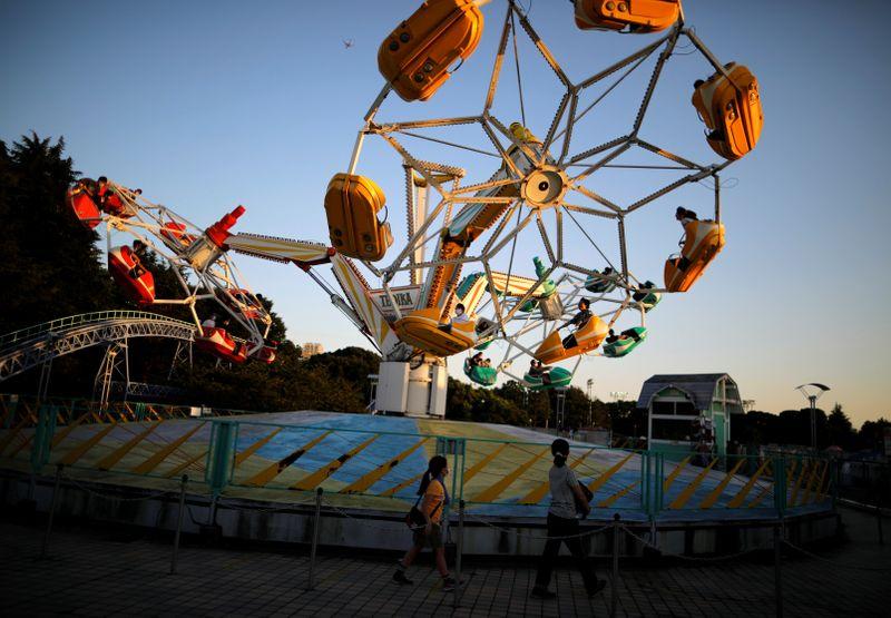 Parque de diversões do Japão fecha após 94 anos para dar lugar a Harry Potter