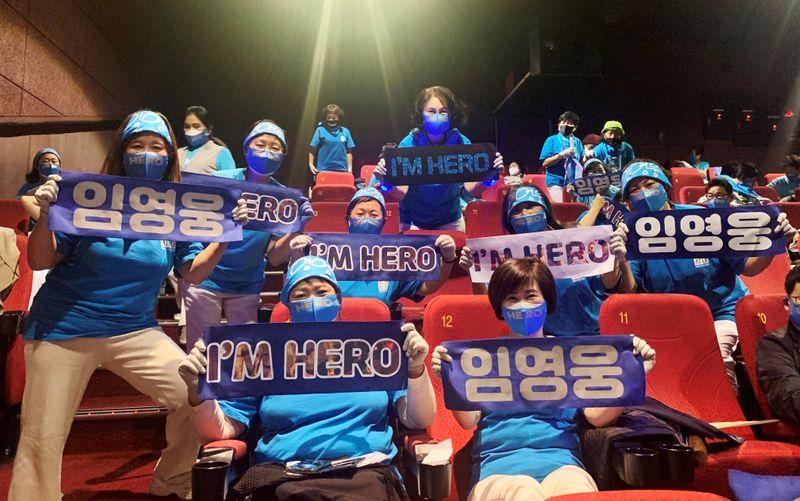 Em alta, gênero trot mostra que Coreia do Sul é mais do que K-Pop