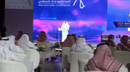 Arábia Saudita lança estratégia nacional de inteligência artificial