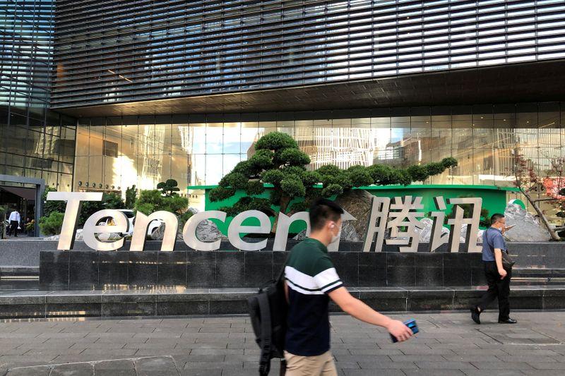 Lucro da Tencent supera estimativas com forte demanda por jogos