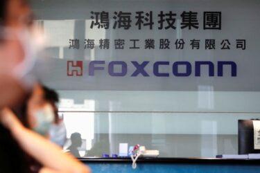 Lucro da Foxconn supera estimativas no 2° tri