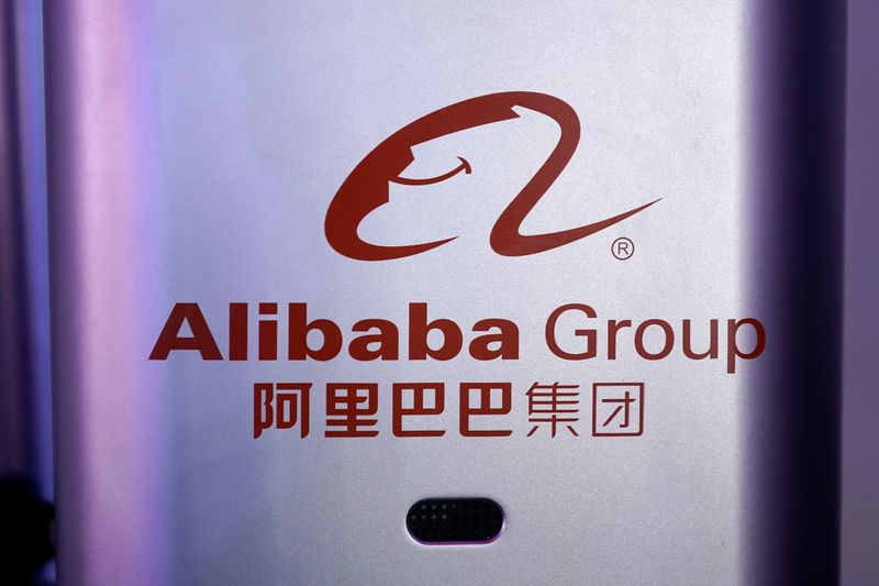 Governo Trump desiste de banir Alibaba, Tencent e Baidu, dizem fontes