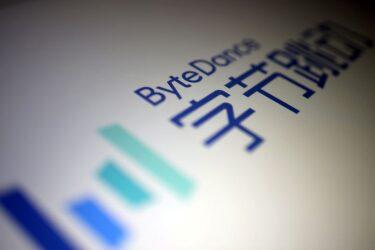 Dona do TikTok lança serviço de pagamento na China