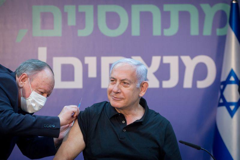 Facebook bloqueia chatbot de Netanyahu, cita violação de privacidade