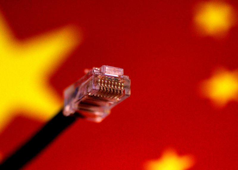 China intensificará supervisão de atividades financeiras em plataformas de internet