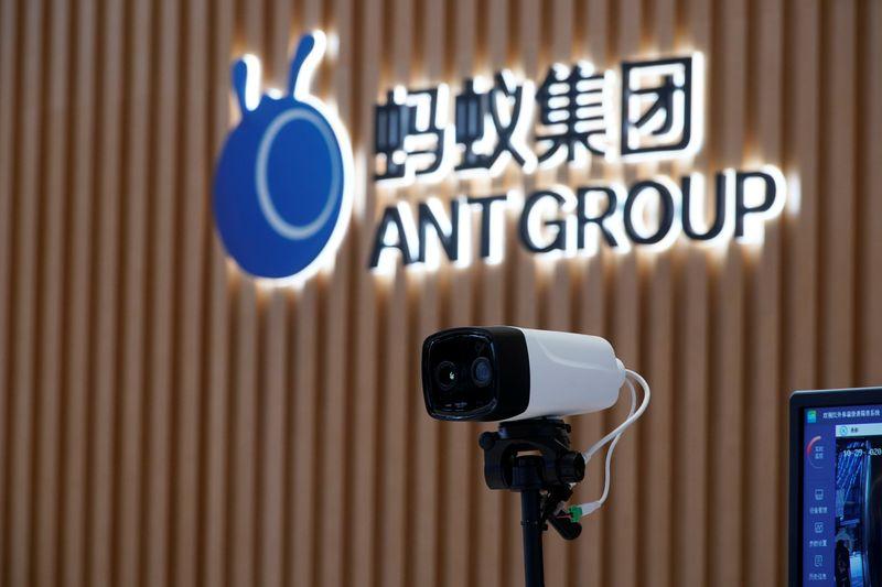 Reestruturação do Ant Group diminui interesse de investidores por retomada de IPO