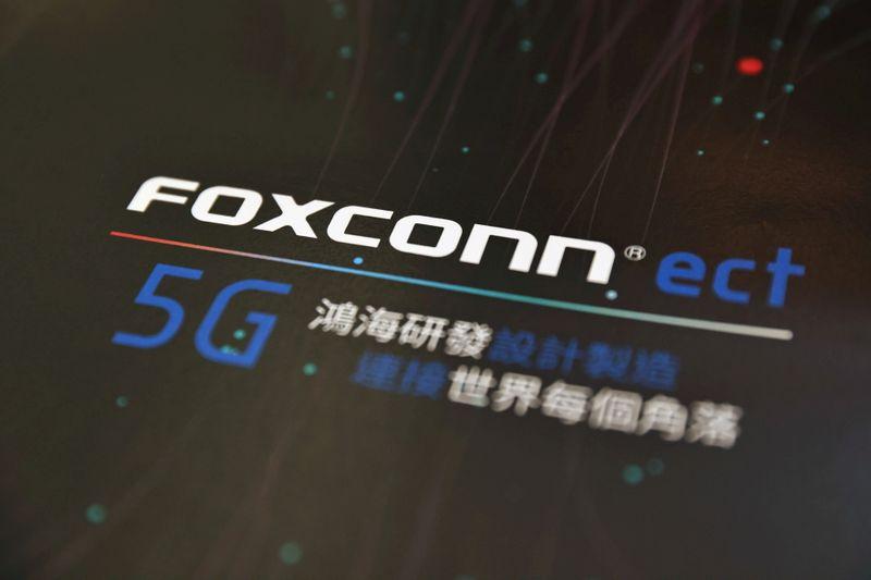 Foxconn prevê aumento da receita no 2º trimestre
