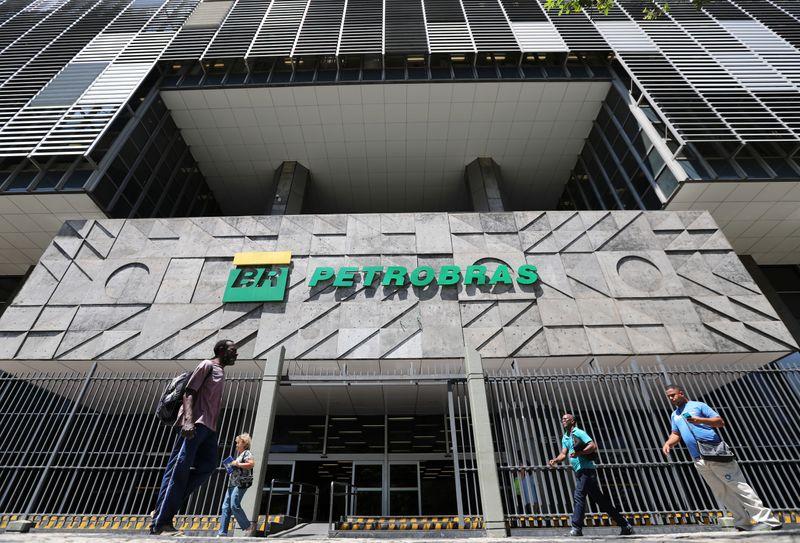 Petrobras inicia fase vinculante para venda da Araucária Nitrogenados