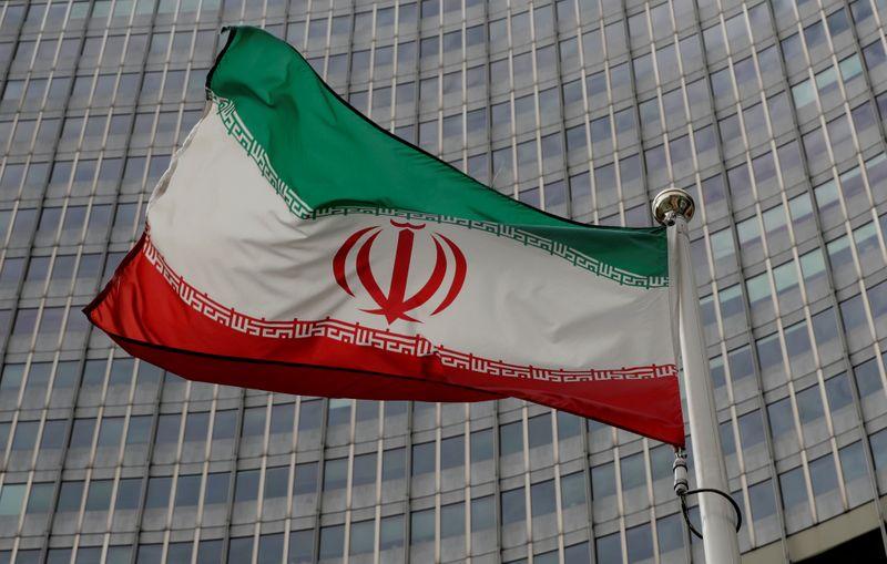 Irã suspende inspeções nucleares relâmpago, e diário estatal pele cautela