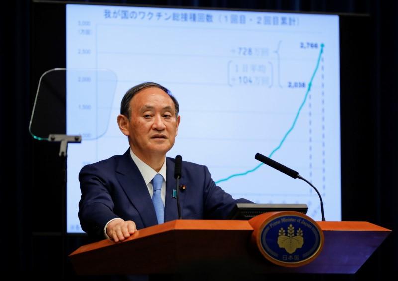 Premiê pede que japoneses vejam Olimpíada pela TV para evitar disseminação da Covid