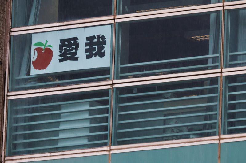 Apple Daily, jornal pró-democracia de Hong Kong, publicará última edição na 5ª-feira