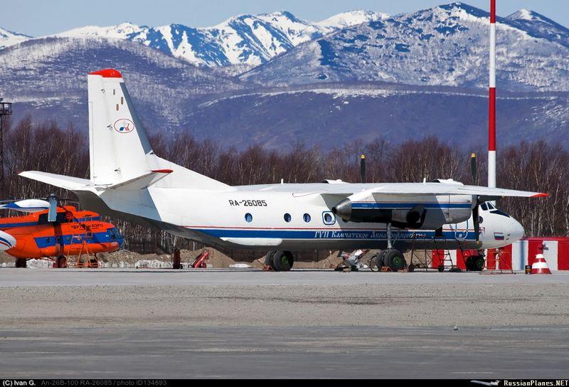 Não há sobreviventes de avião que caiu no extremo leste da Rússia, diz resgate