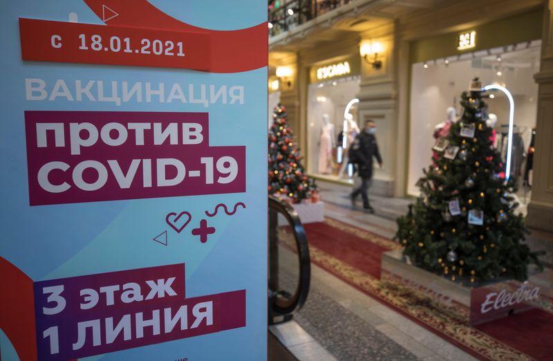 """Segunda vacina da Rússia é """"100% eficaz"""", diz órgão regulador à mídia"""