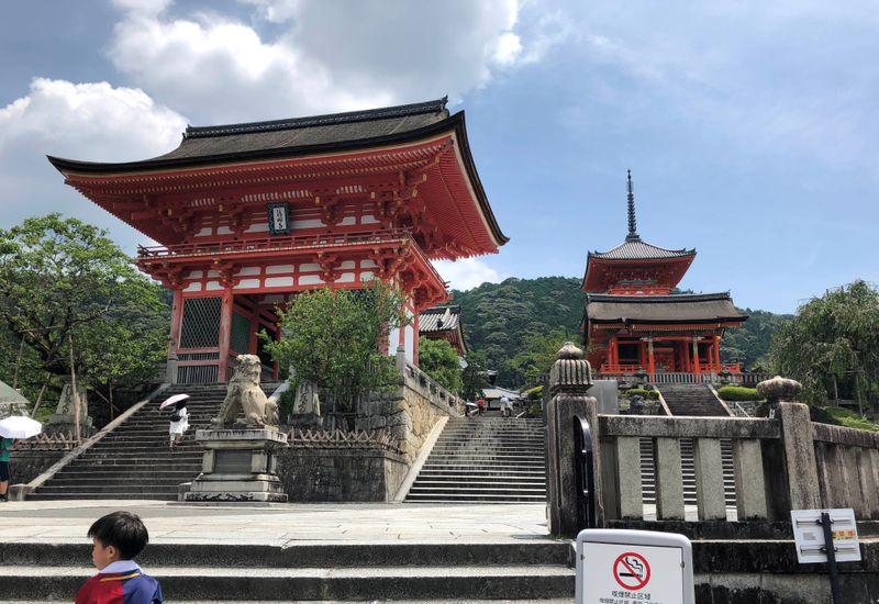 Japão encerrará estado de emergência da Covid em 6 regiões no fim do mês