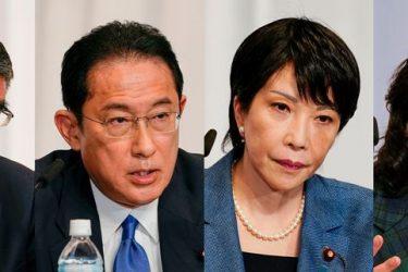 Disparidade de renda e pandemia serão foco de eleição do novo premiê do Japão
