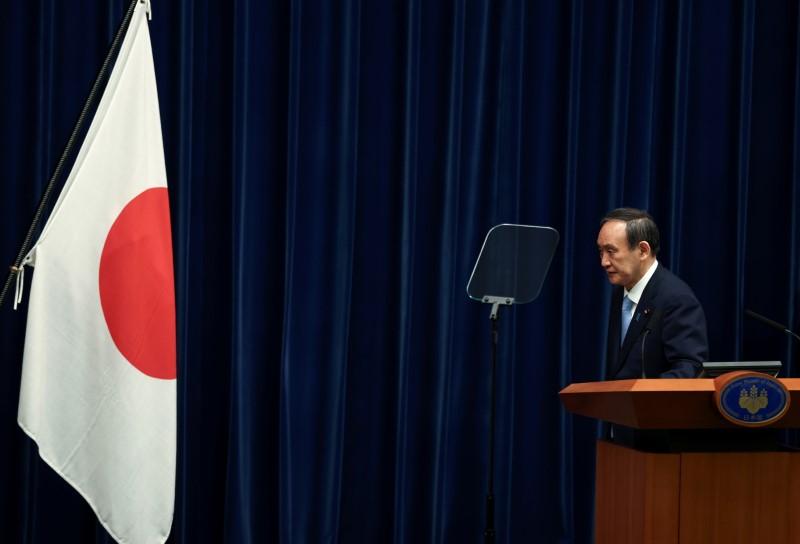 Gabinete do Japão será alvo de moção de desconfiança de partidos de oposição